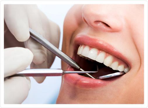 Исследование зубов